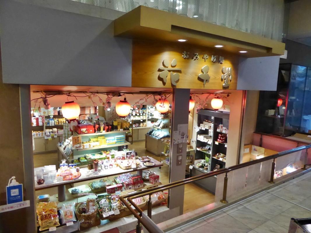 日本酒ファンに嬉しい岩国の5種類の地酒