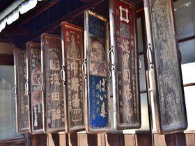 滋賀県・長浜「木之本」で歴史と絶景に出会う旅に出かけよう!