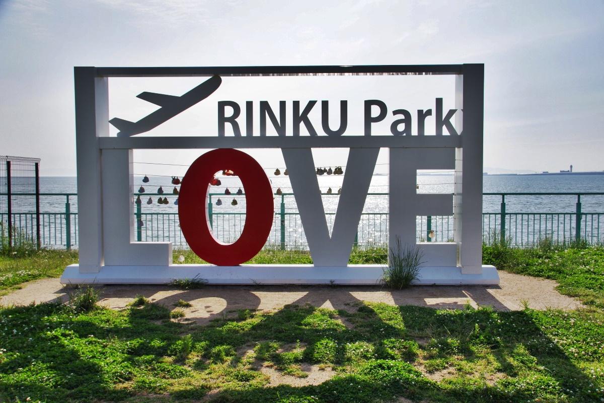 """りんくう公園のモニュメント""""恋人の聖地""""「LOVE RINKu」"""