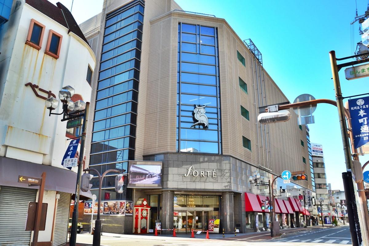 7.ふくろうの湯/和歌山市