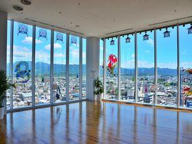 奈良有数の高さを誇る「ミグランス」で絶景とグルメを満喫!