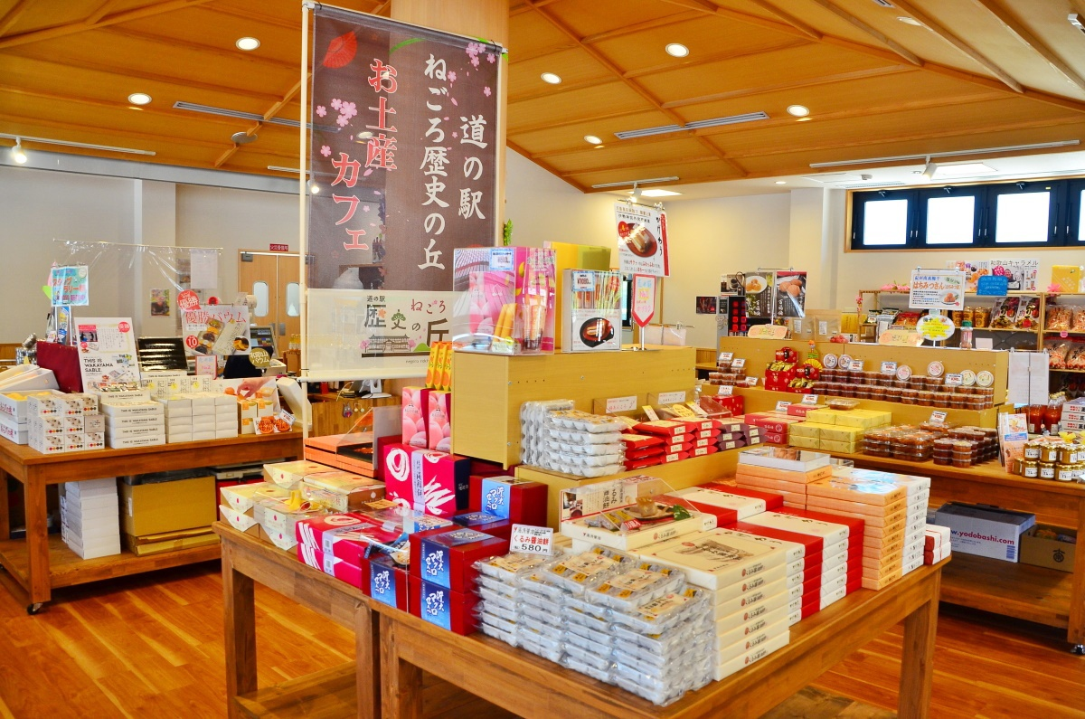 物販店舗「花笑み館」ではプレミア和歌山商品も