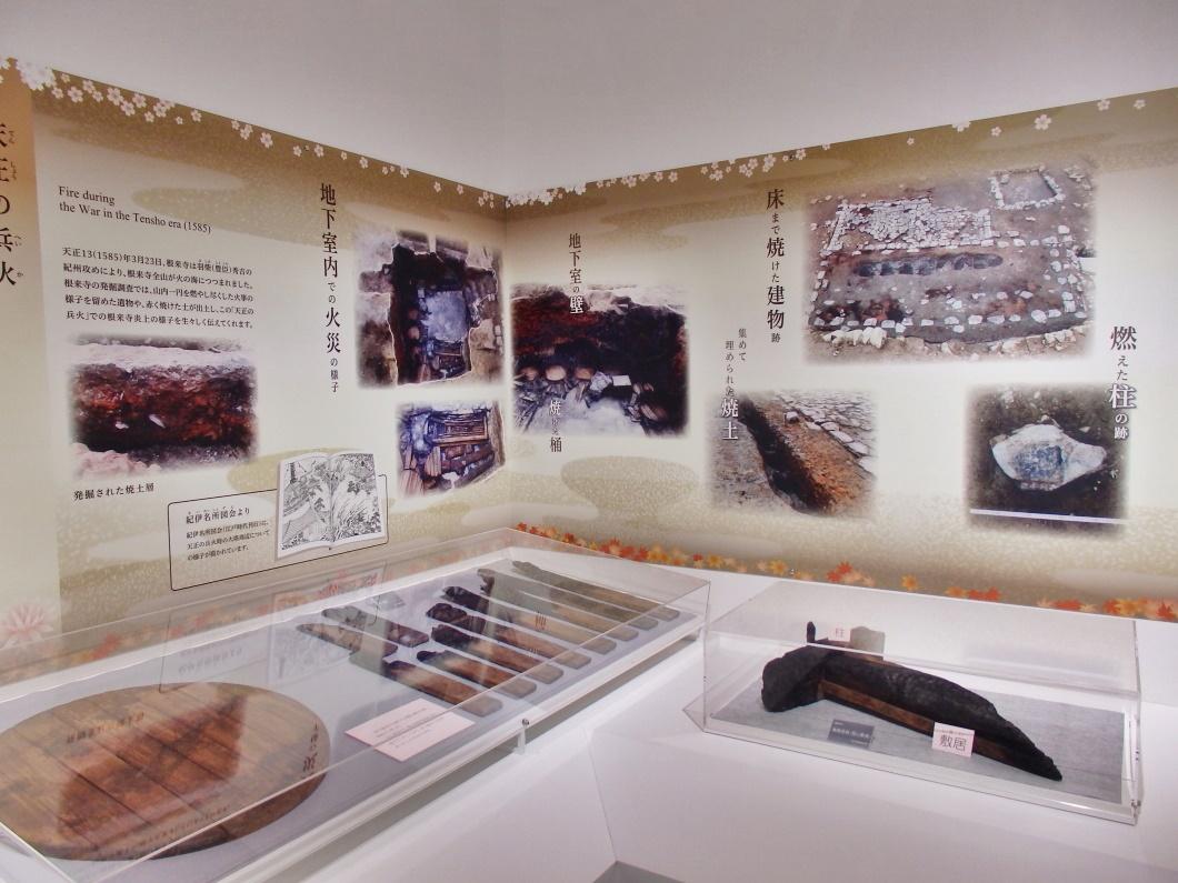 「ねごろ歴史資料館」で根來寺の栄枯盛衰の歴史を知ろう