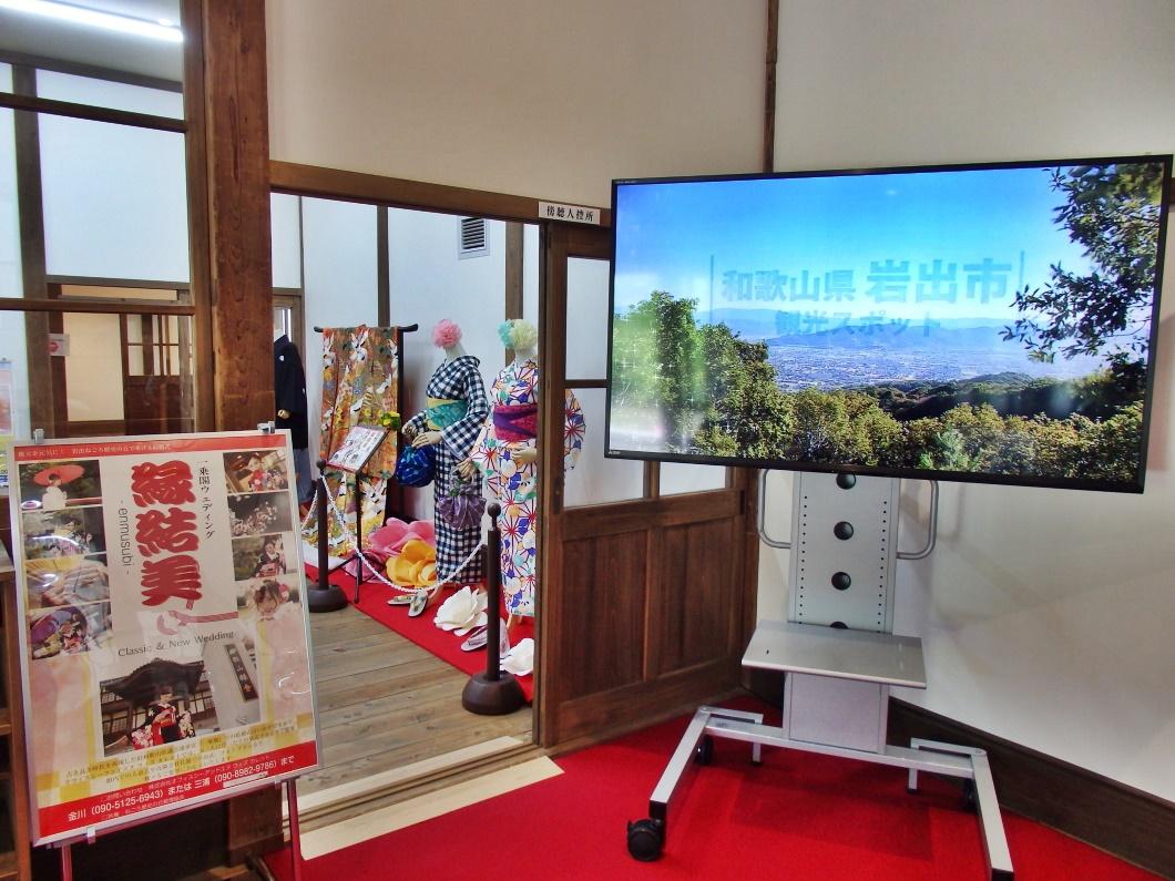 和歌山県出身の「先人展」も見てみたい