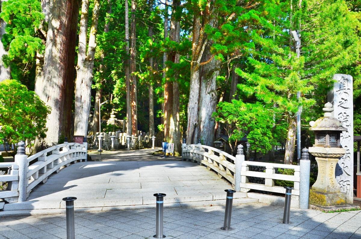 奥之院参詣のスタートは「一の橋」から