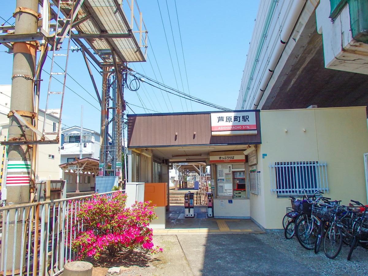 「芦原町駅」周辺は、全国有数の太鼓づくりの産地