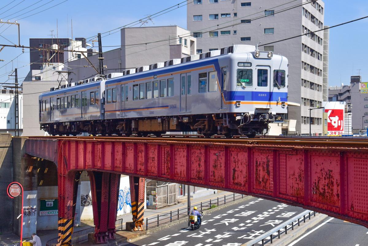 南海電鉄・汐見橋線で大都会の中にたたずむ「秘境駅」へ!