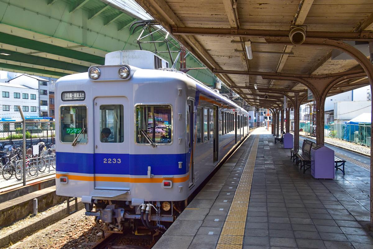南海高野線の起点「汐見橋駅」とは