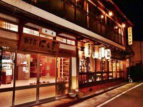 奈良・洞川温泉「観峯荘にしぎ」は眺望・温泉・味覚の揃った宿