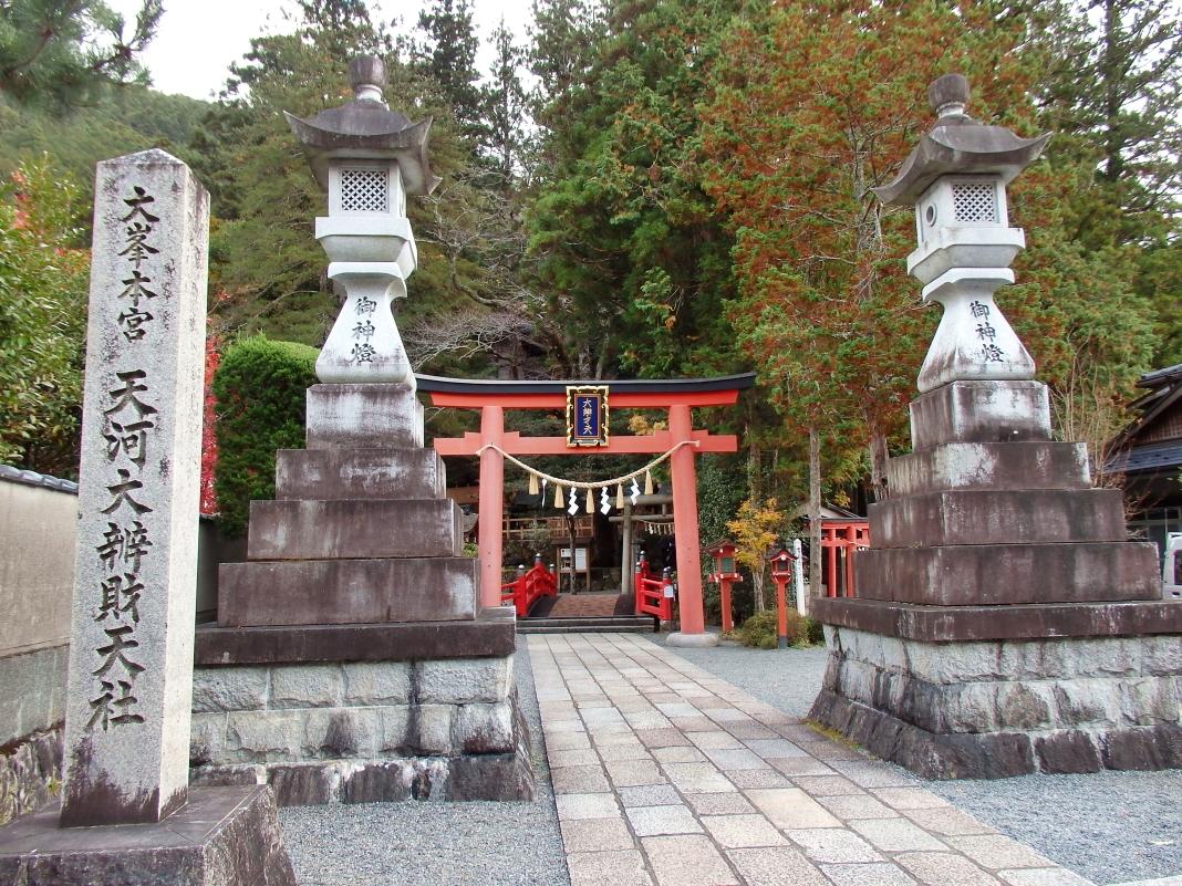天河神社は日本三大弁財天の筆頭・大峯本宮の古社