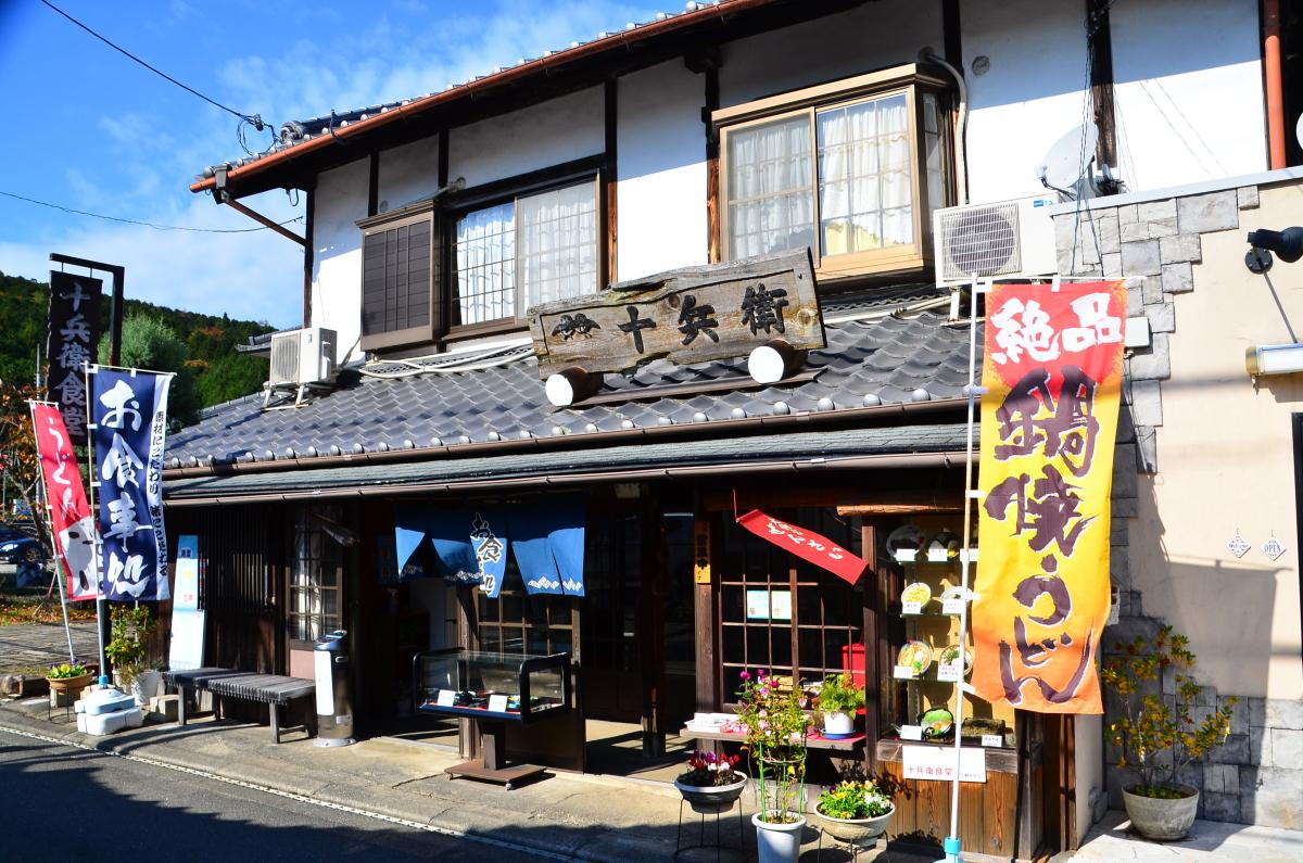 昭和レトロ感あふれる柳生最古の食堂「十兵衛食堂」