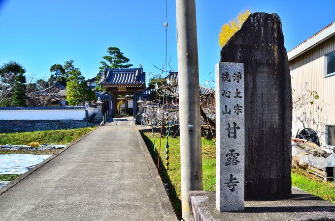 恋の聖地でもある?「甘露寺」/和歌山県