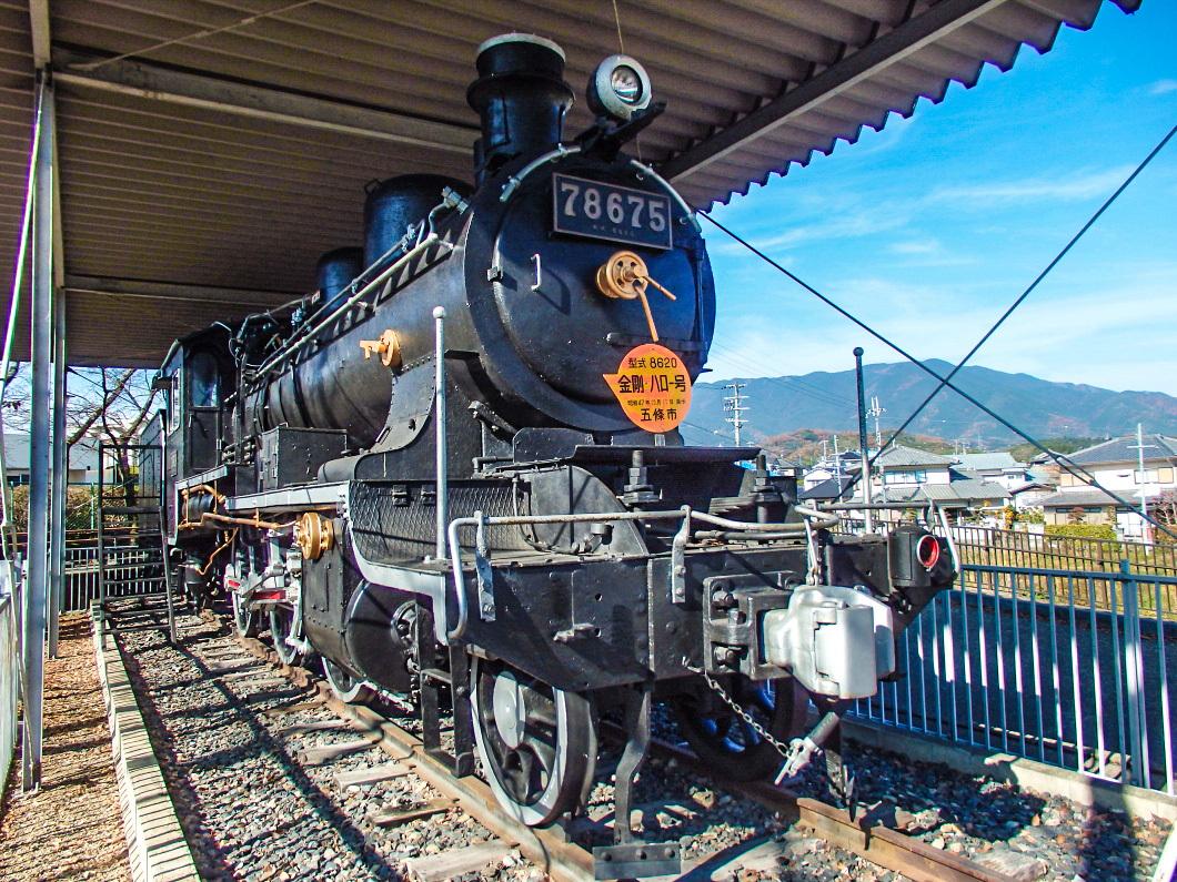 無限列車と類似点が多い!「五條市民俗資料館」/奈良県