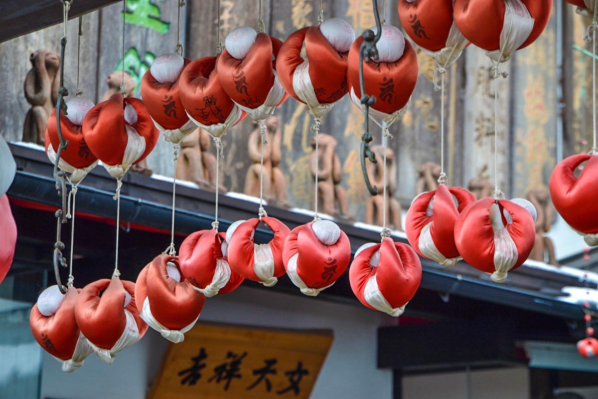 庚申さんの魅力を伝える「奈良町資料館」で疫病退散を祈願!
