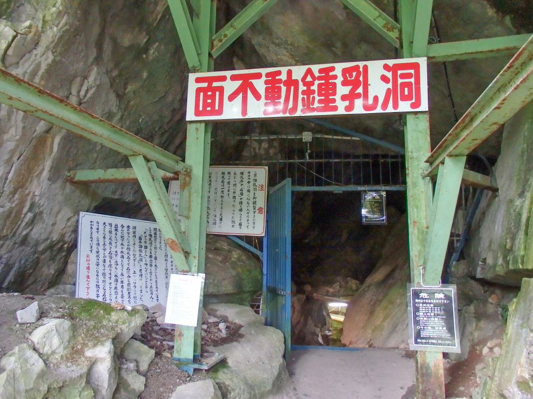 見どころ満載のハイキングコース「洞川自然研究路」とは