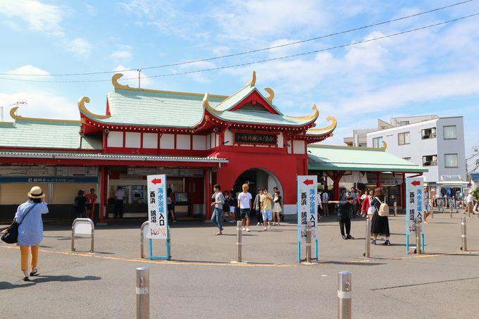 小田急片瀬江ノ島駅を降りてすぐ