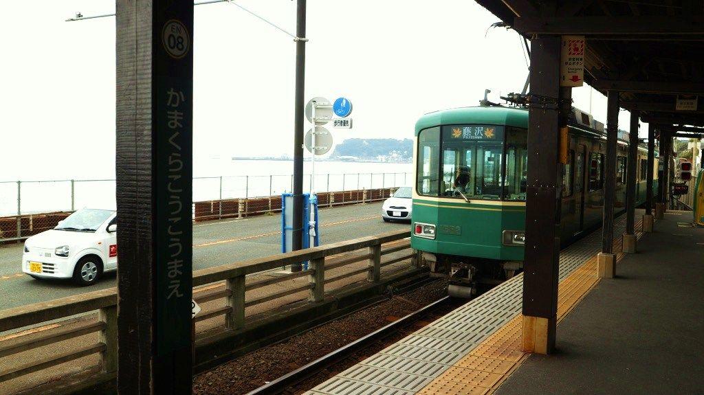 フリーパス「のりおりくん」で雨の日こそ楽しい江ノ電!