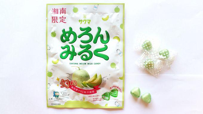 入手困難!「金太郎の元気梅」は要チェック!