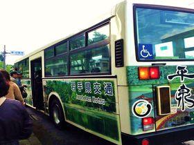 義経や弁慶の軌跡も!中尊寺巡回バス「るんるん」で世界遺産平泉を堪能!