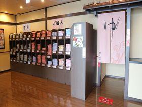 都会で温泉リフレッシュ!旅館の癒し「東京・湯河原温泉 万葉の湯」