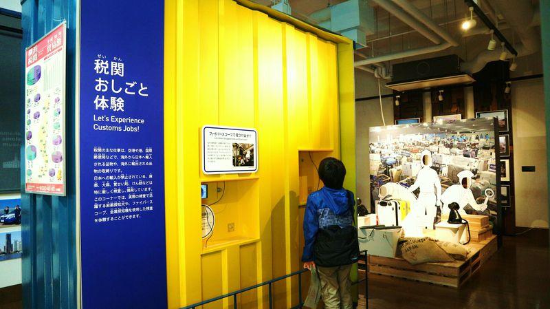 雨の日、暑い日でも遊んで学べる!子供が喜ぶ横浜の屋内施設5選