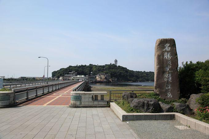午後:江ノ電で出発!鎌倉駅〜七里ヶ浜駅〜江ノ島駅