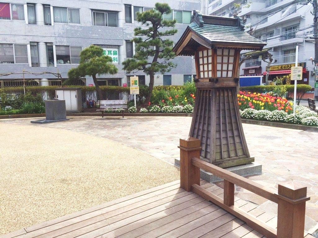 東海道「保土ヶ谷宿」で歴史散策〜ランチは駅そばの健康中華