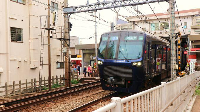 横浜駅から出発〜都会の中の「秘密の花園」へ