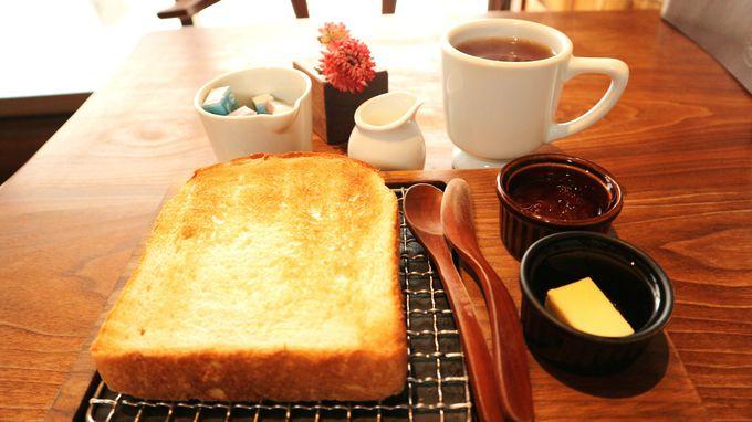 鎌倉では朝食がブーム!古民家カフェで本格食パンを。