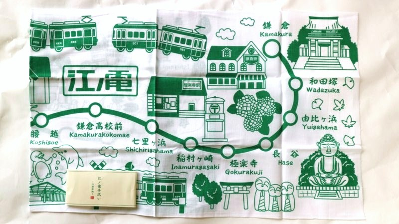 日常使いにも江ノ電と湘南の風を!