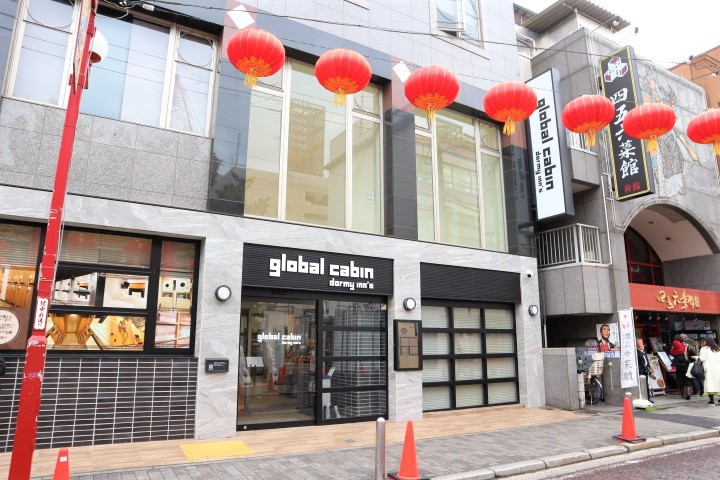 中華街ど真ん中、横浜観光に最高の立地!