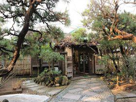 大正ロマン香る逗子の別邸「KKR逗子松汀園」で和を楽しむ