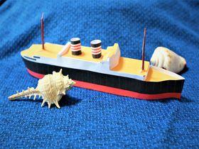 横浜・日本郵船歴史博物館「船のペーパークラフト」でおうちクルージング