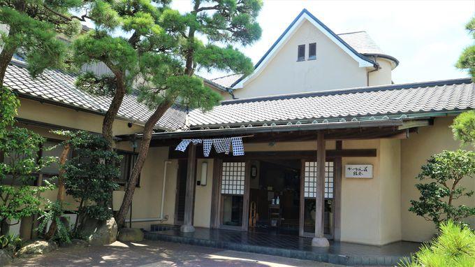 「かいひん荘鎌倉」のある場所は?