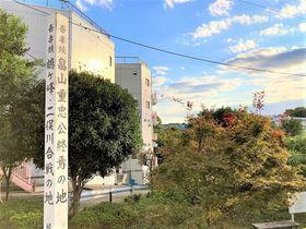 いざ鎌倉!横浜鶴ヶ峰の古戦場で散った「畠山重忠」の史跡を巡る