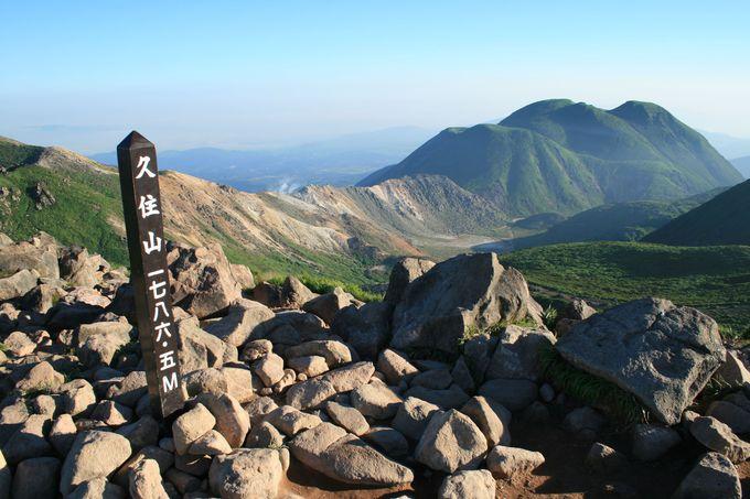 活きている火山「九重山」