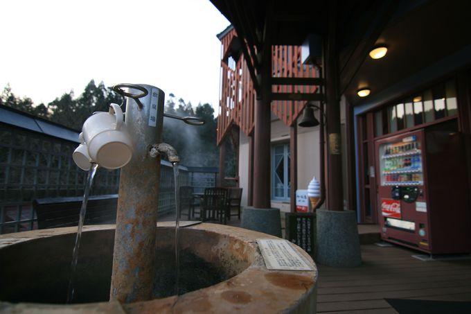 ドイツの温泉地と姉妹都市関係にある日本一の炭酸泉