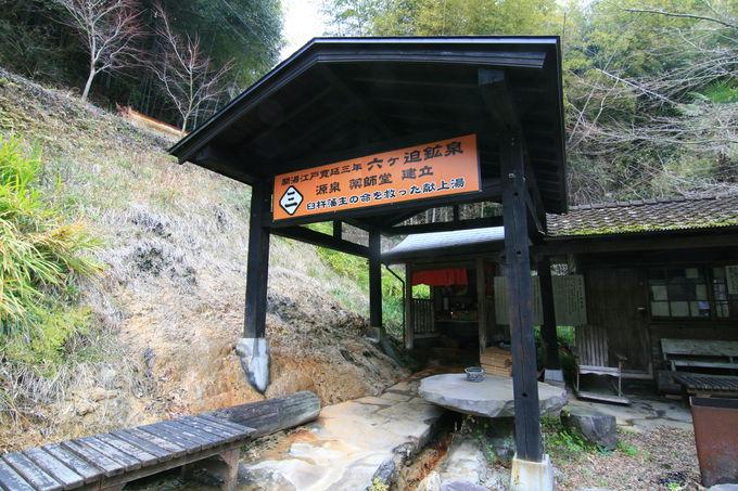 江戸時代より歴史がある臼杵を代表する温泉地