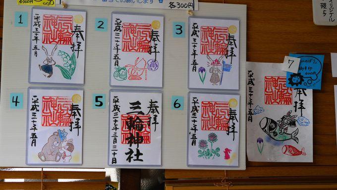 9.三輪神社/愛知県