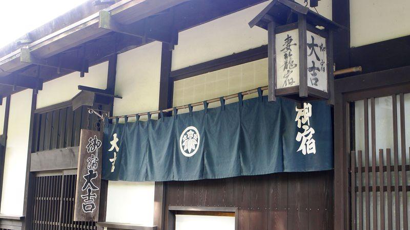 楽ちん!歴史ロマンハイキング・中山道「馬籠峠〜妻籠」