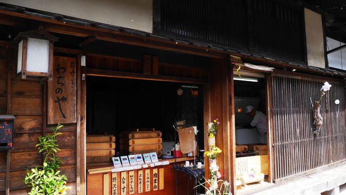 江戸時代そのままの町「妻籠宿」