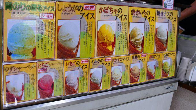 高知生まれで高知育ちのアイスクリームたち