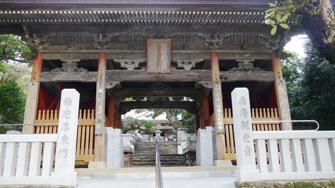 歴史好き必見!嵯峨天皇の直筆を見ることができる「金剛福寺」