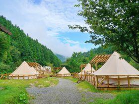 里山で整う!岡山「ザランタンあば村」で清流&高原グランピング