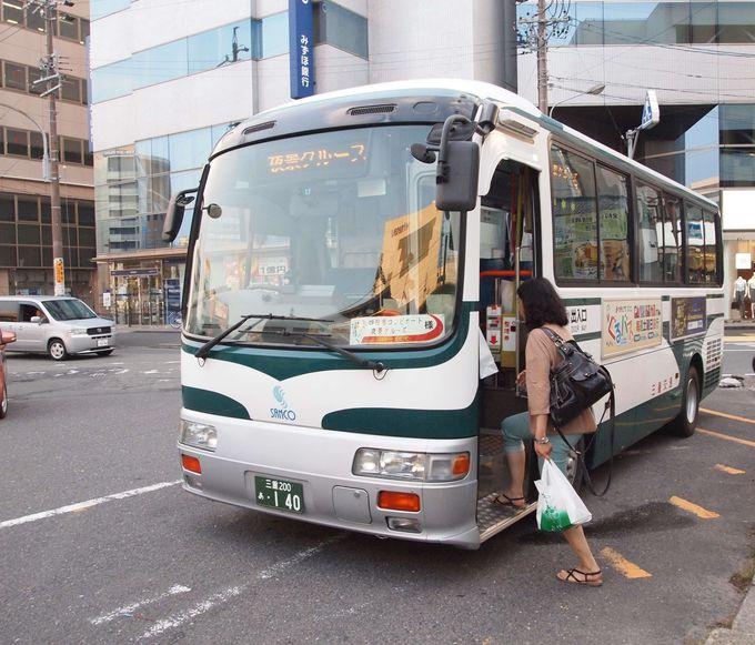 埠頭までは無料シャトルバスで行こう