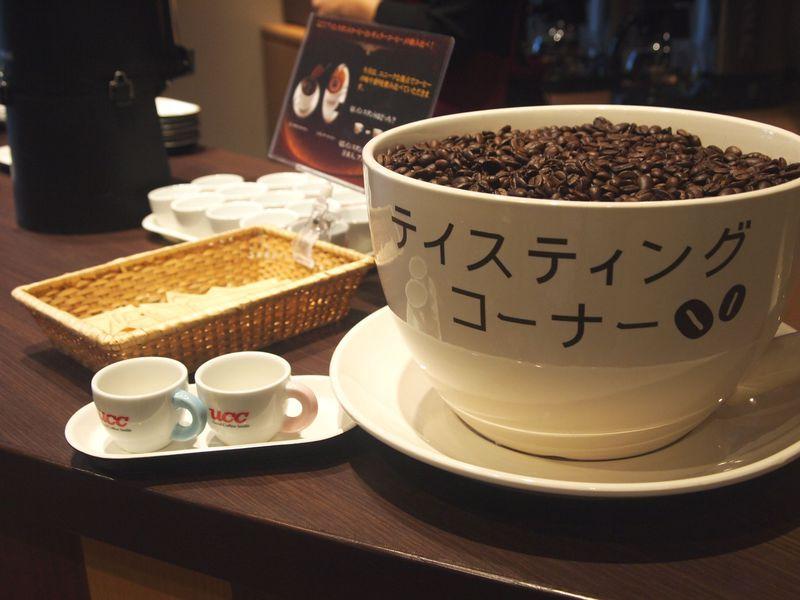 日本で唯一のコーヒー専門博物館、神戸市の「UCCコーヒー博物館」で、コーヒー生活のヒント発見の旅!