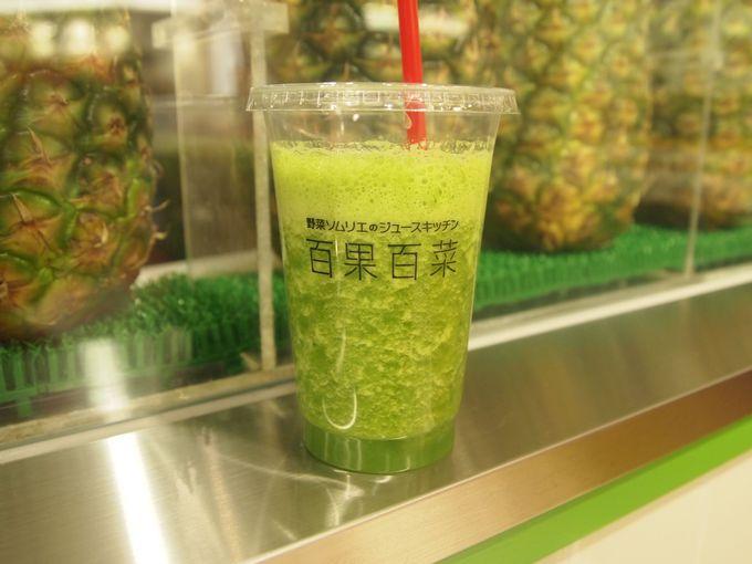 【その4】旅の拠点東京駅にも!『野菜ソムリエのジュースキッチン 百果百菜』