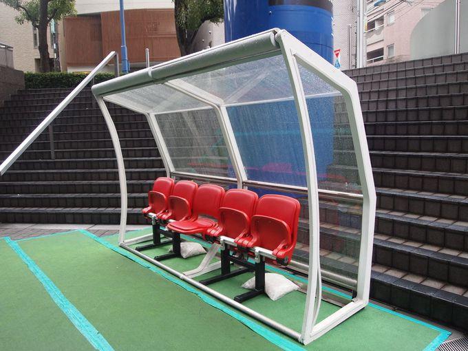 2013FIFAコンフェデ杯で実際に使用されたベンチに座ってみよう!