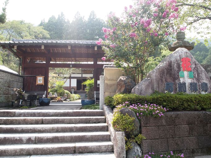 2013年5月に温泉施設としてリニューアルオープンした「湯華の郷」