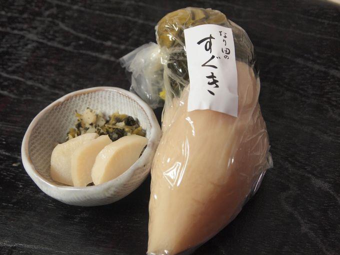 京都土産の定番にして鉄板「漬物」は外せない!